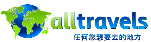 AllTravels Logo